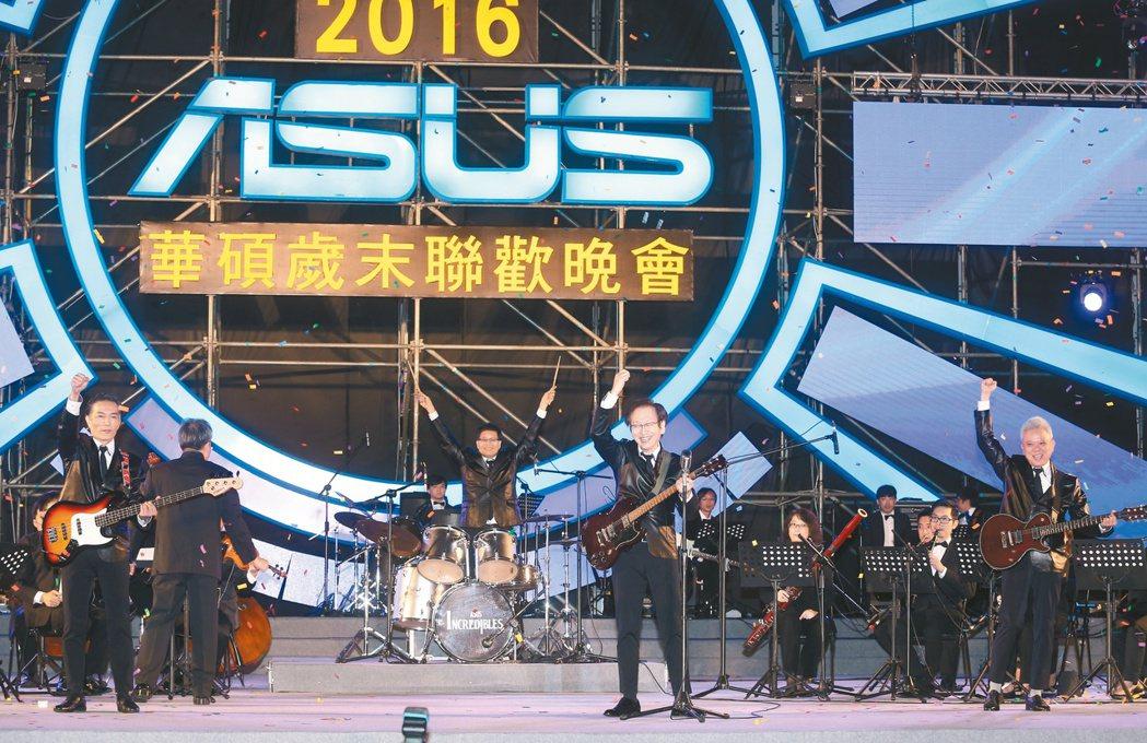 華碩在今年1月舉辦尾牙,董事長施崇棠(中)等公司高層變身超級樂隊。本報資料照片