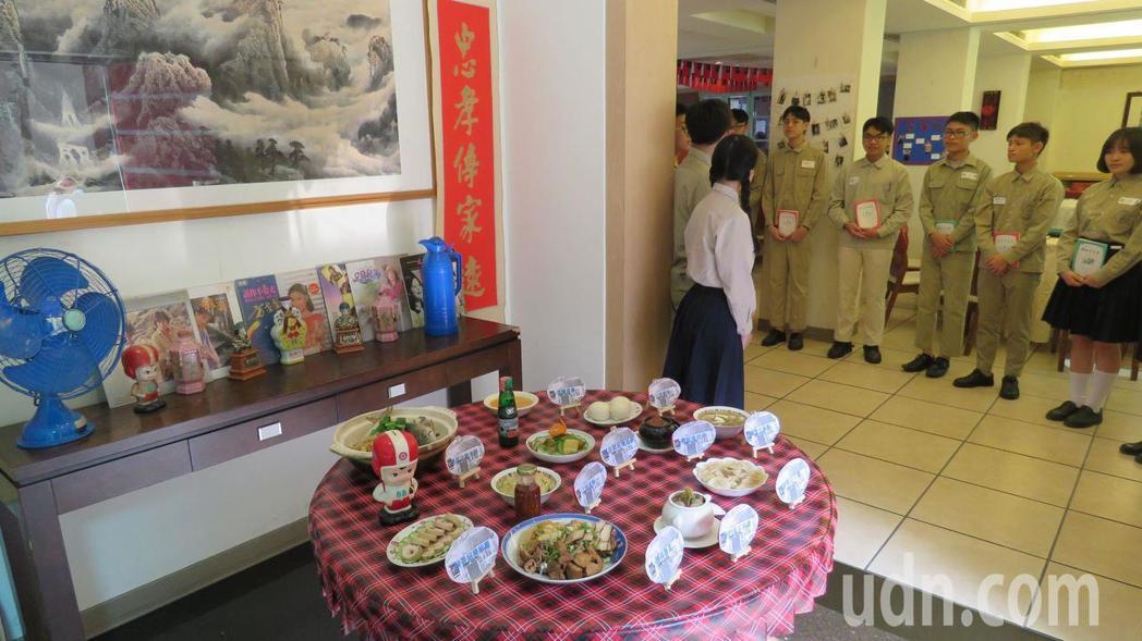 桃園市育達高中餐飲觀光周,以轉動兒時的甜蜜回憶為主題,推出眷村經典料理,接待學生...