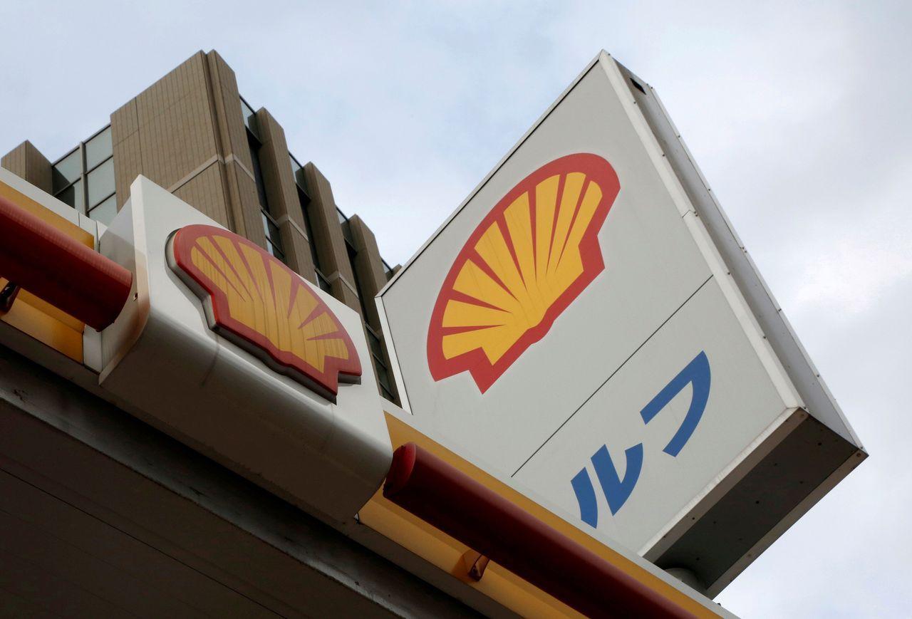 油價上漲升高核心日本CPI的壓力。(圖/路透)
