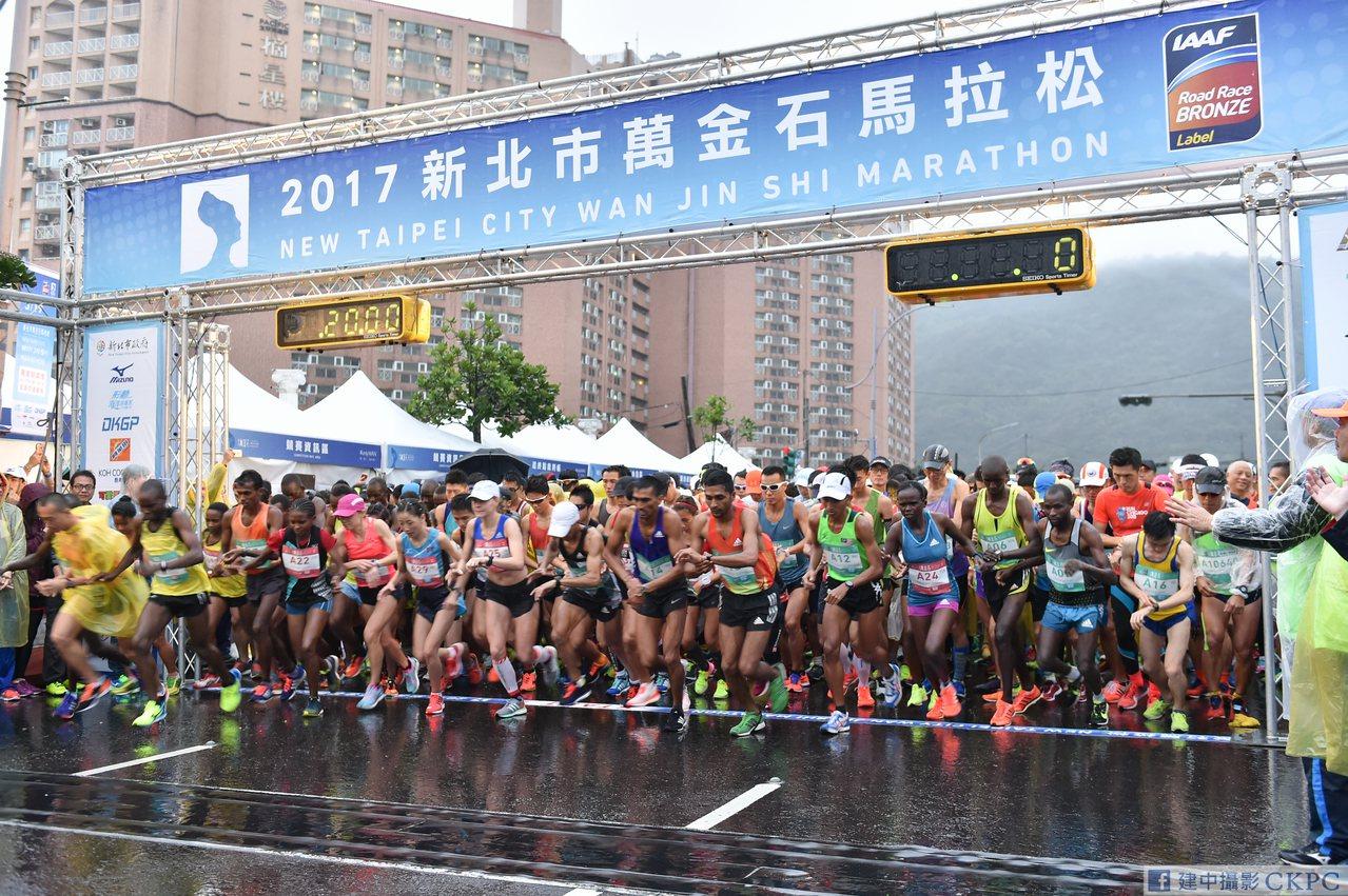 2018新北市萬金石馬拉松獲認証升級為銀標籤路跑賽事。記者陳珮琦/翻攝
