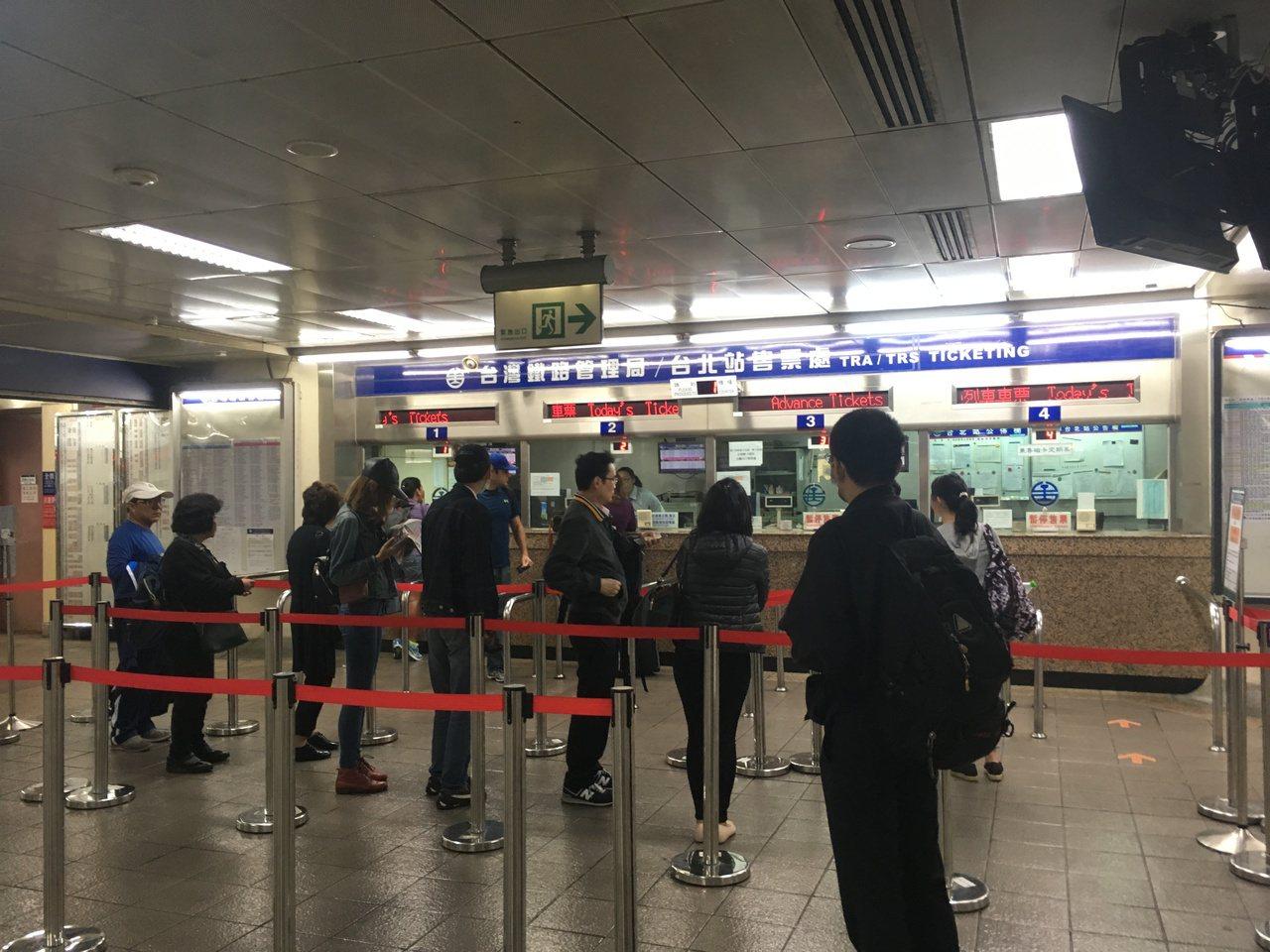 第四代票務系統明年5月以後上線,票券分配更靈活。圖為台鐵人工售票處。記者雷光涵/...