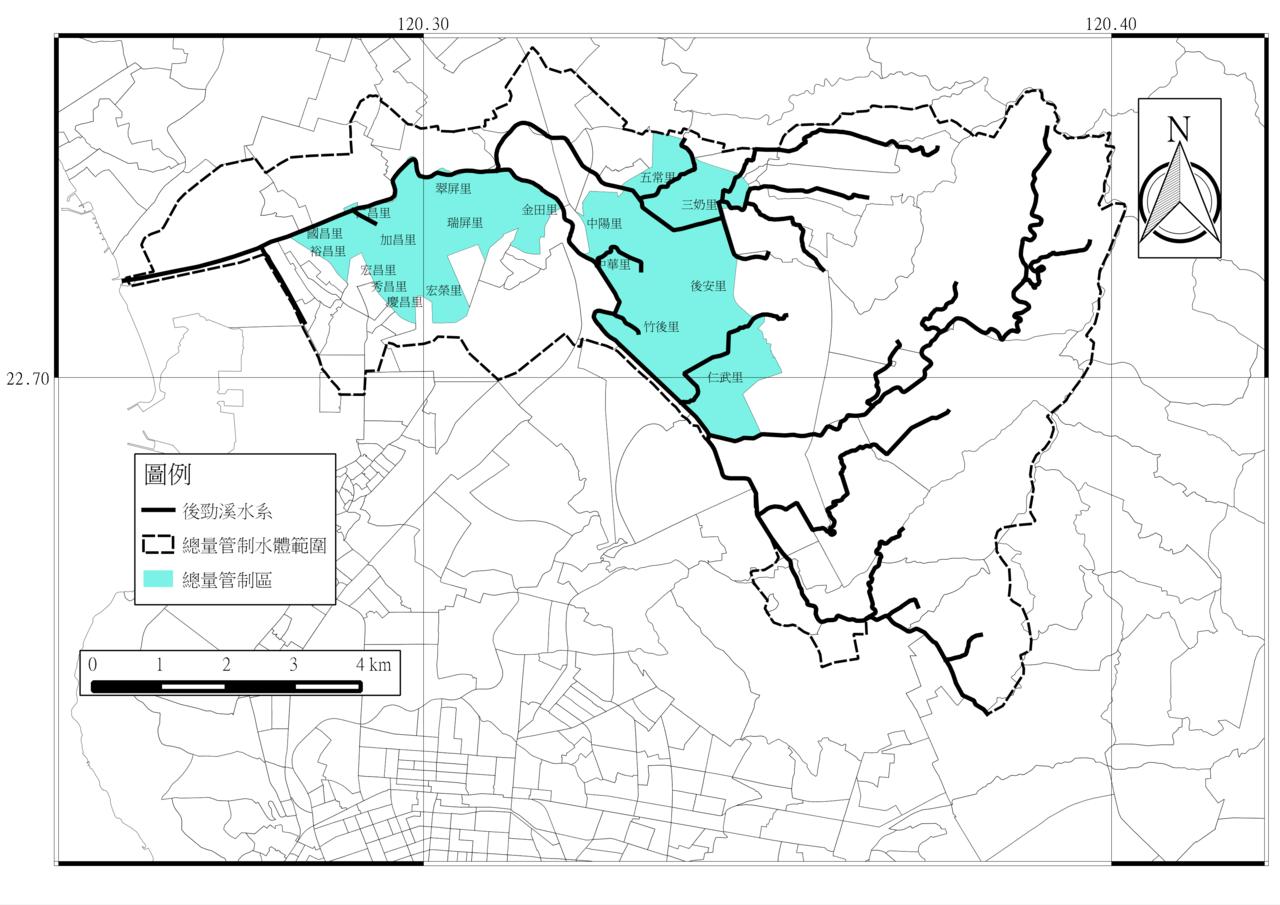 後勁溪總量管制水體範圍及行政區域。圖/高雄市環保局提供