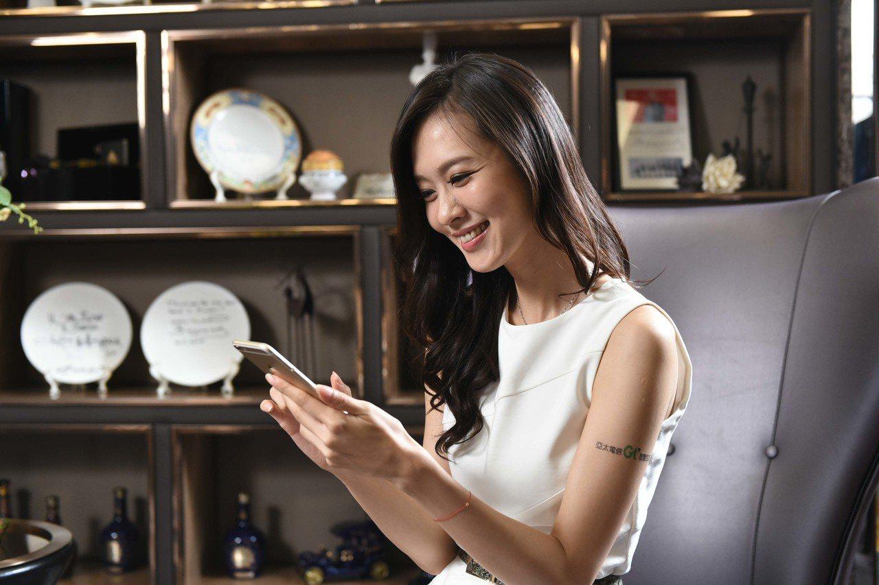 亞太電信推出Google Play電信代收限時首次消費回饋。 圖/亞太電信提供