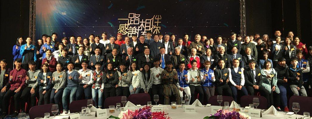 中華奧會和體育署今天舉辦「一路相伴 感謝有你」感恩餐會。 記者曾思儒/攝影