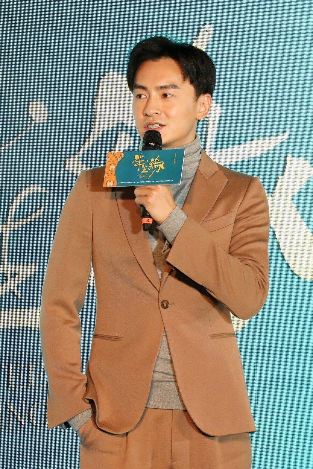鄭元暢演出張愛玲原著改編電視劇「半生緣」。圖/最大國際娛樂提供