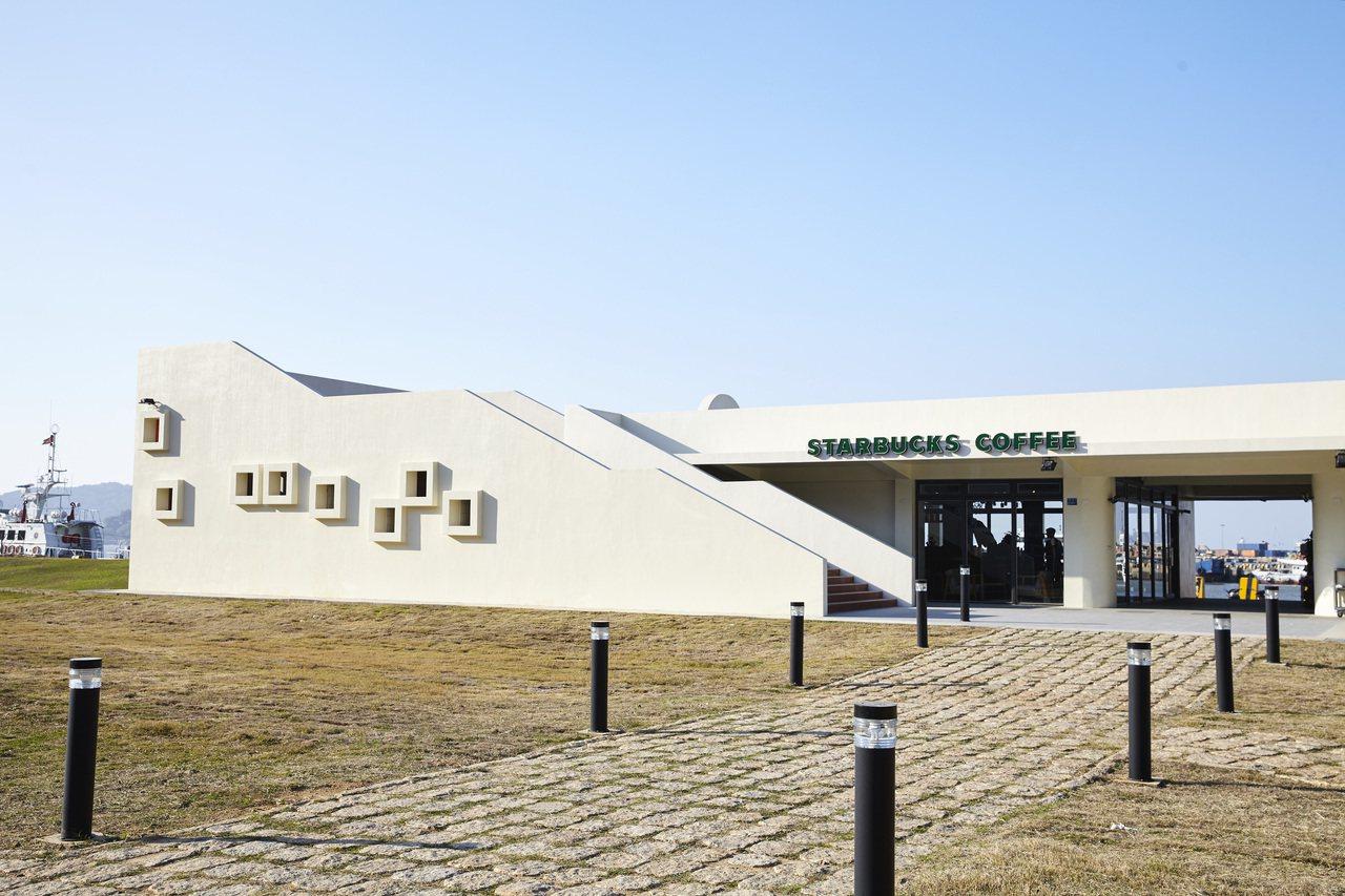 統一星巴克馬祖門市絕美外觀造型。圖/統一星巴克提供