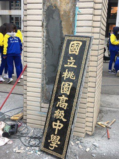桃園9所國立高中職明年元旦改隸為市立,近幾日各校陸續更換門牌。記者李京昇/攝影