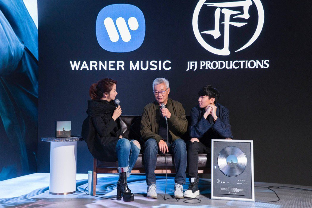 林俊傑直播專輯發布會,爸爸(中)也來助陣。圖/華納音樂提供