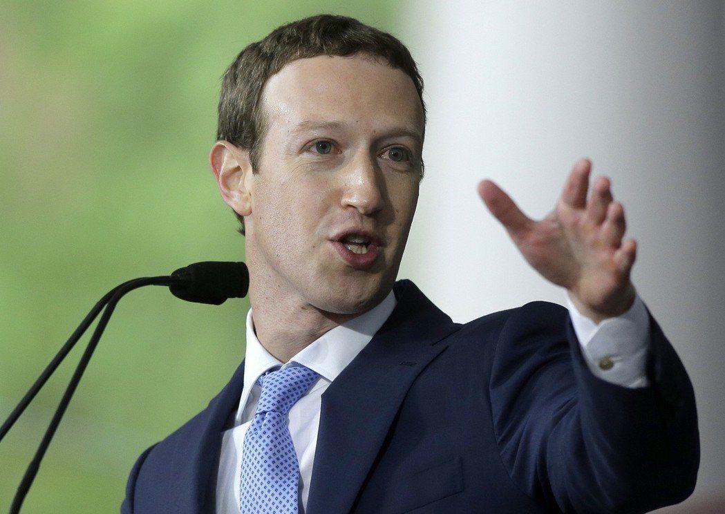 臉書創辦人祖克柏2017年的目標是走訪全美50州。他每年都會訂出新年新目標,包括...