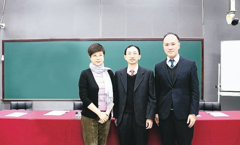 交通大學科技法律學院副院長林志潔(左起)、輔仁大學財經法律學系教授郭大維、常和法...