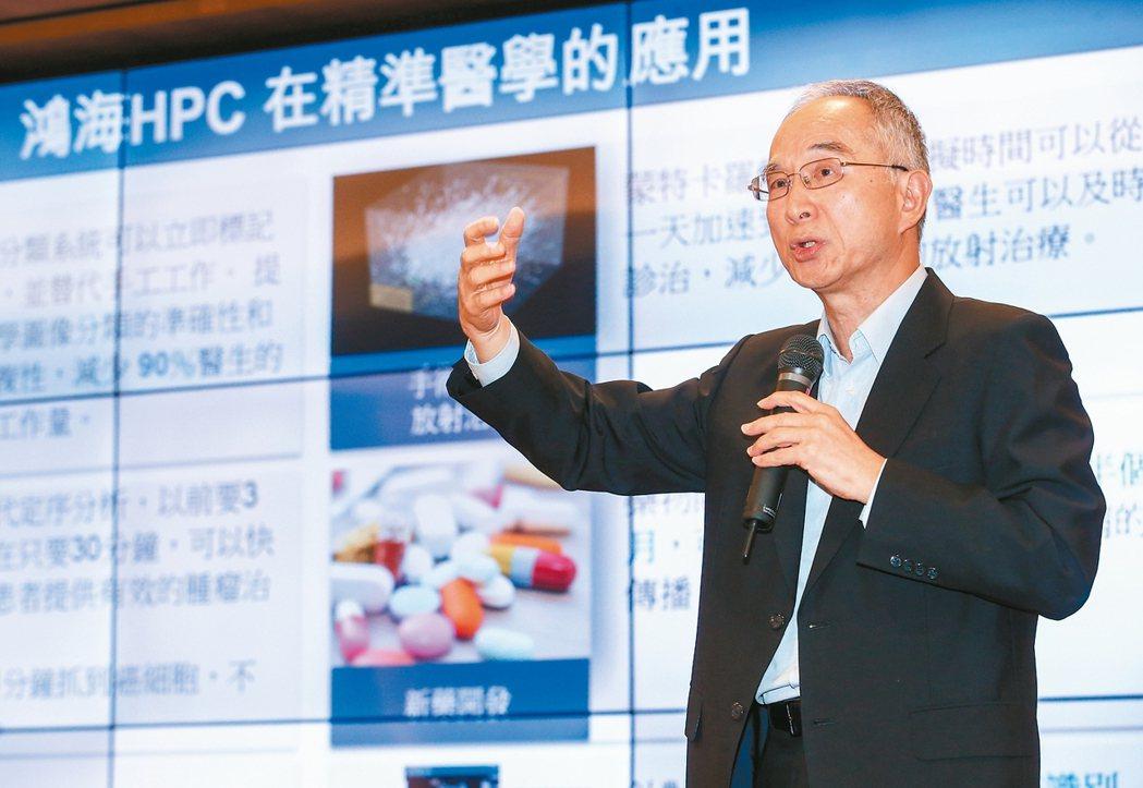 鴻海科技在台灣第一座民間商業運轉的超級電腦系統(HPC)昨天正式亮相,由鴻海集團...