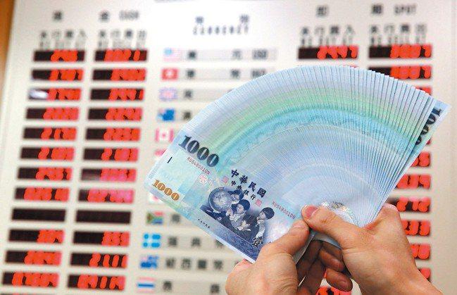 新台幣。 報系資料照片
