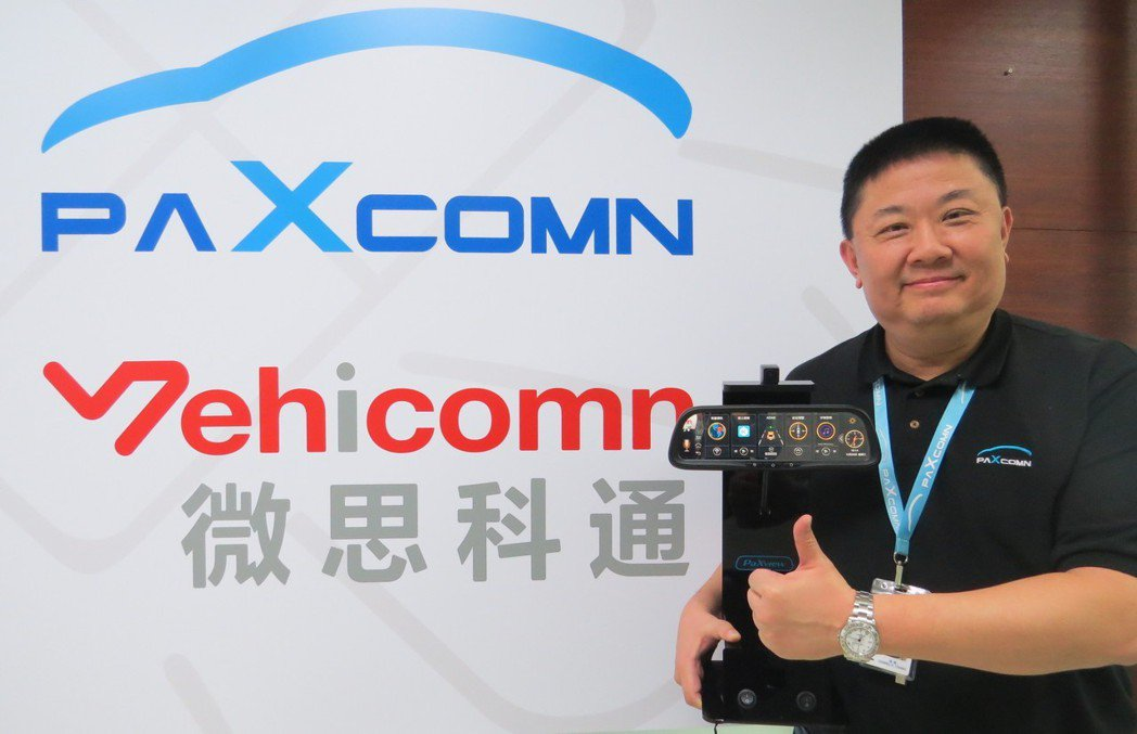 PaXcomn沛思科通總經理章強,提供整合全功能智慧後視鏡「沛視界」。 邱世...