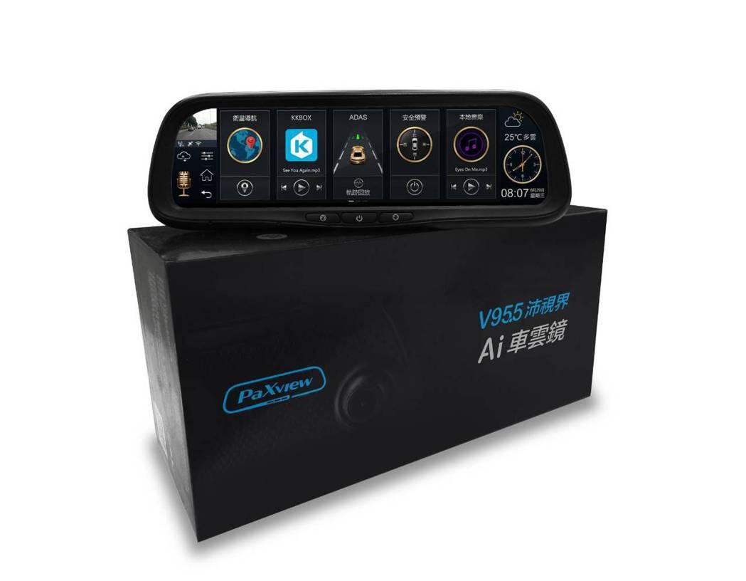 PaXview 沛視界Ai車雲鏡,優惠價新台幣29,900元整即可安裝。 邱世婷...