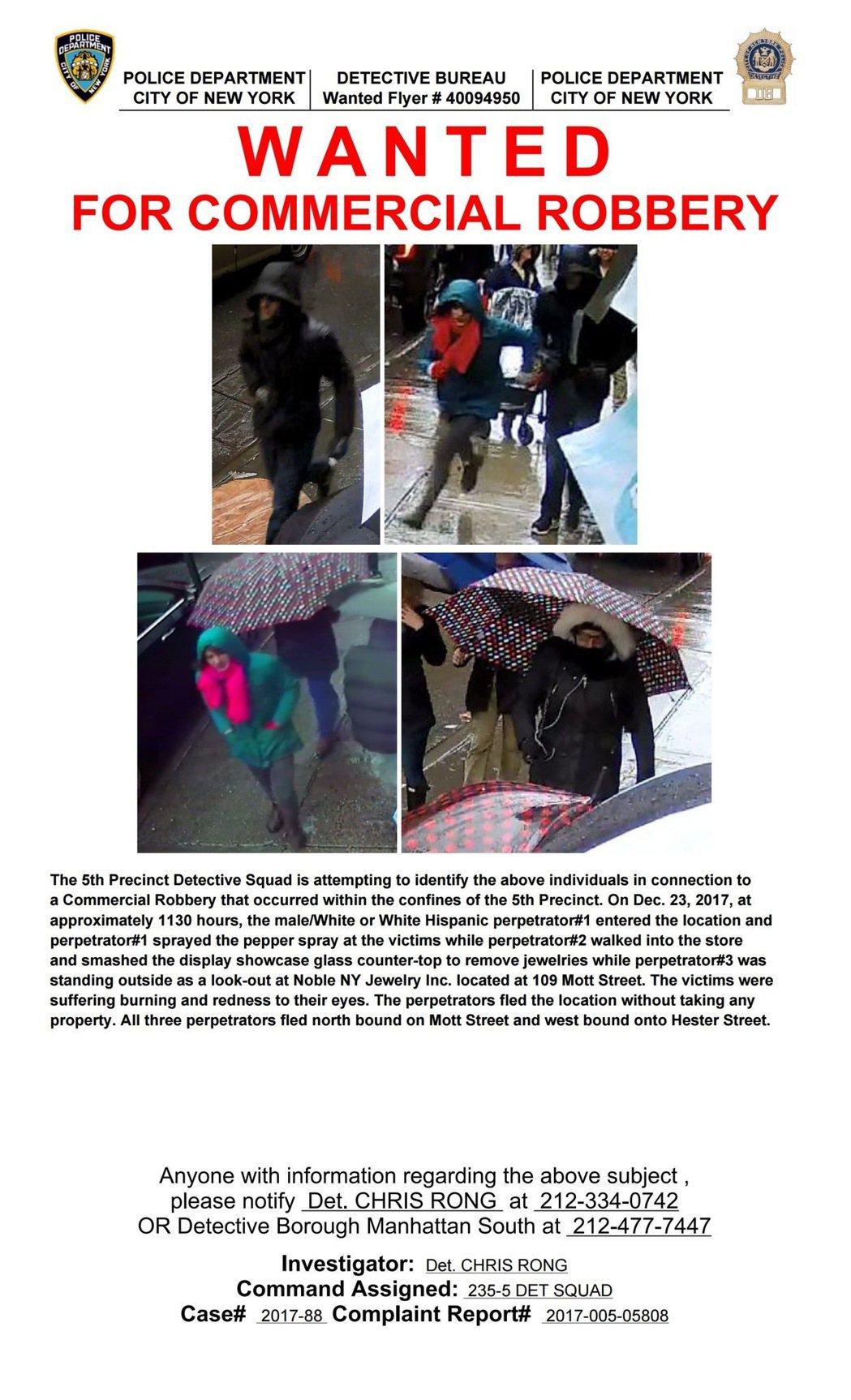 23日上午11時半左右,一名白人男子和一名白人女子走進華埠勿街(Mott St....