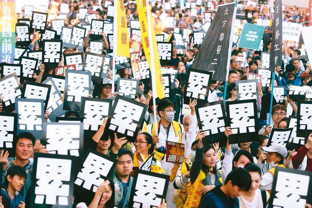 反對勞基法修惡大遊行,眾多勞工團體到場聲援。 圖/聯合報系資料照片