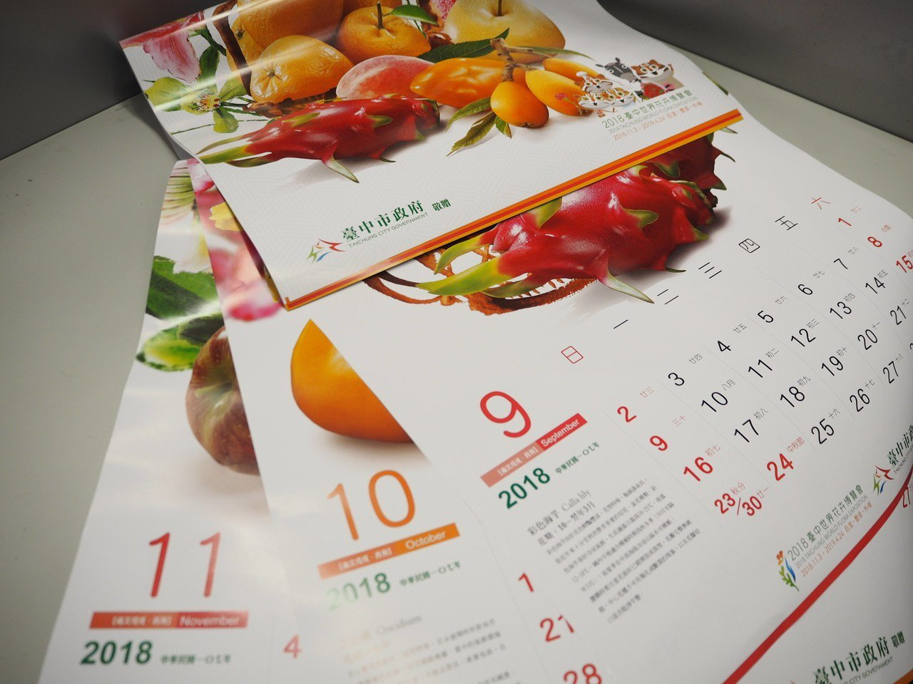 台中市新聞局表示,月曆印製3萬份,多數都正常,出包僅300本,市府農業局表示,民...