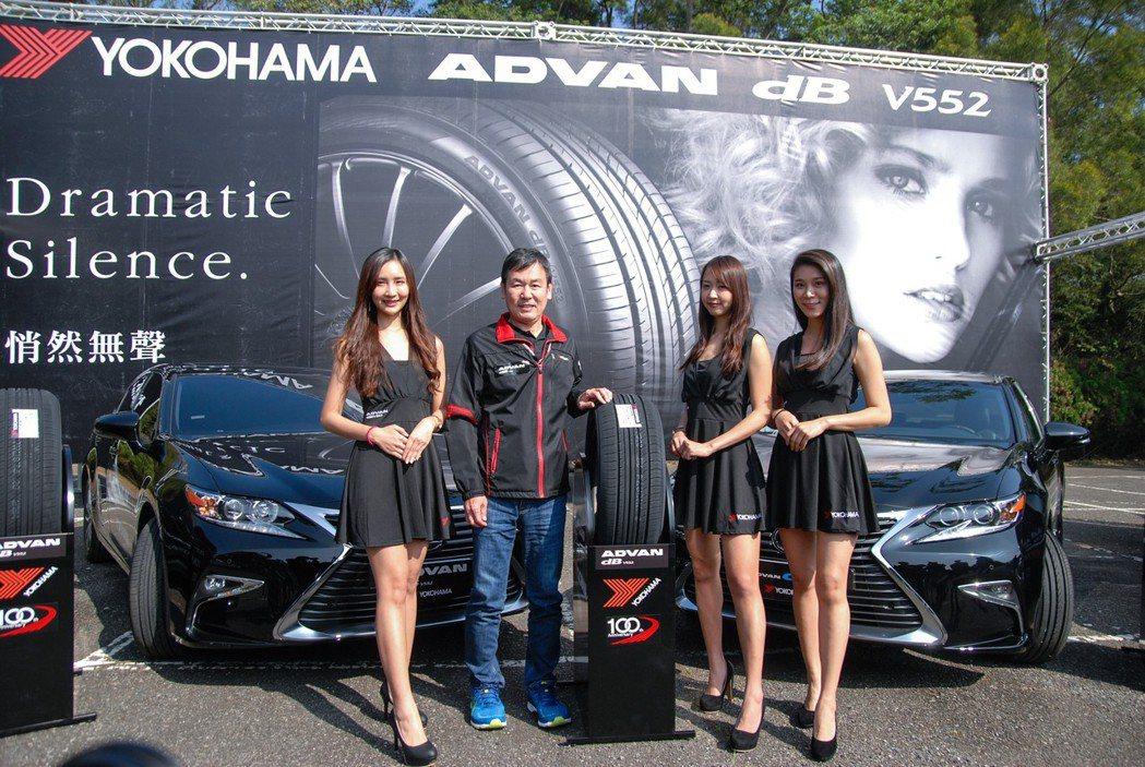 自 2009 年發表 Advan dB V551 後,Yokohama 橫濱輪胎...