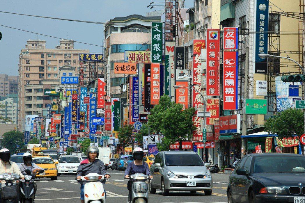 高應大商圈相當繁榮。 圖片提供/京城建設