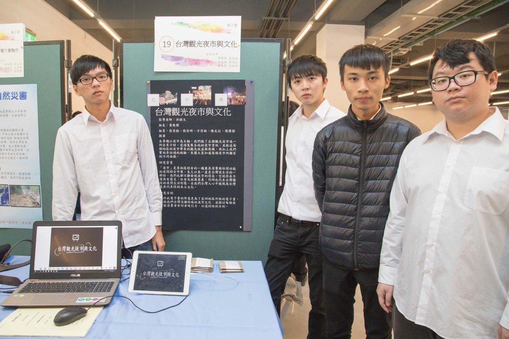 將台灣夜市文化做成電子書,有利民眾更加認識各地夜市特色。 嘉南藥大/提供