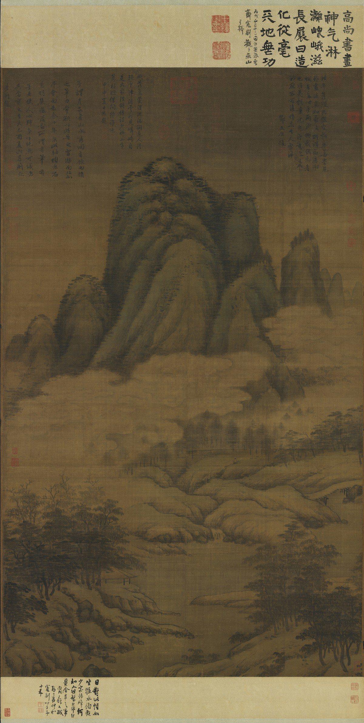 元 高克恭 雲橫秀嶺 182.x106.7公分 台北故宮博物院