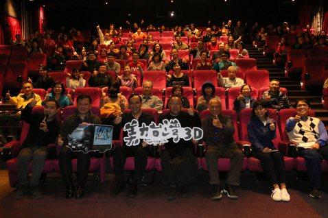 導演曲全立新片「美力台灣3D」,是台灣第一支3D紀錄片,自2008年開拍至今費時近10年,斥資上億完成;記錄台灣從山林到海底,從鄉村到都市,更記錄百位傳承台灣傳統工藝的國寶級工匠。曲全立曾在2013...