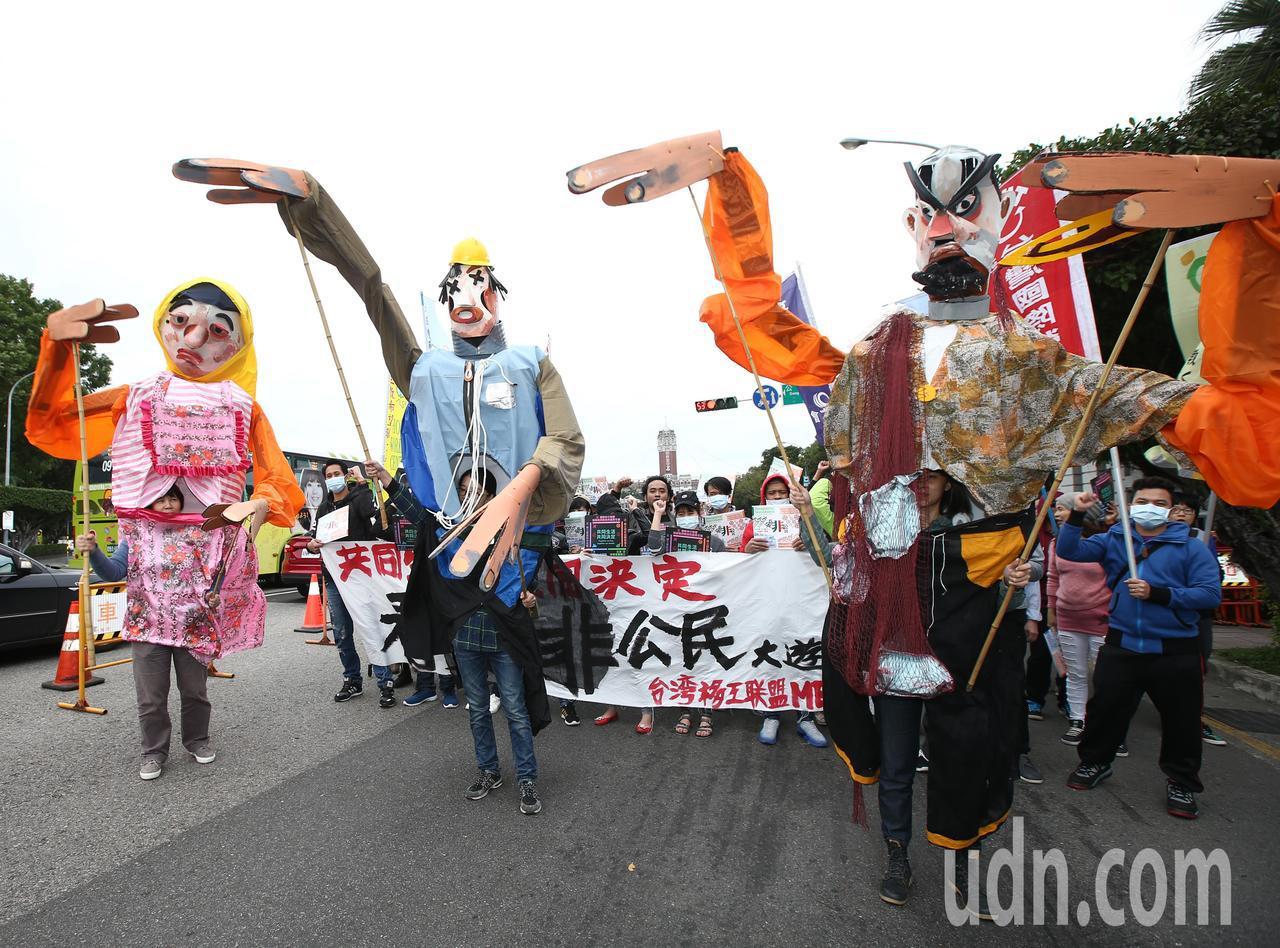 台灣移工聯盟將於1月7日舉行「看見非公民大遊行」,上午以看護工、廠工、漁工的大人...