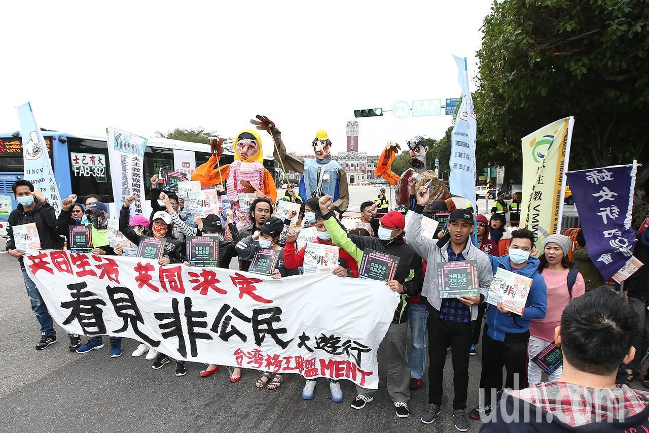 台灣移工聯盟將於1月7日舉行「看見非公民大遊行」,上午在記者會上提出訴求,希望非...