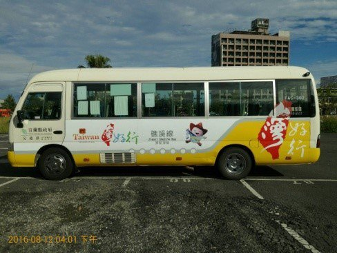 台灣好行車身有logo,並彩繪增加辨識度。圖/觀光局提供