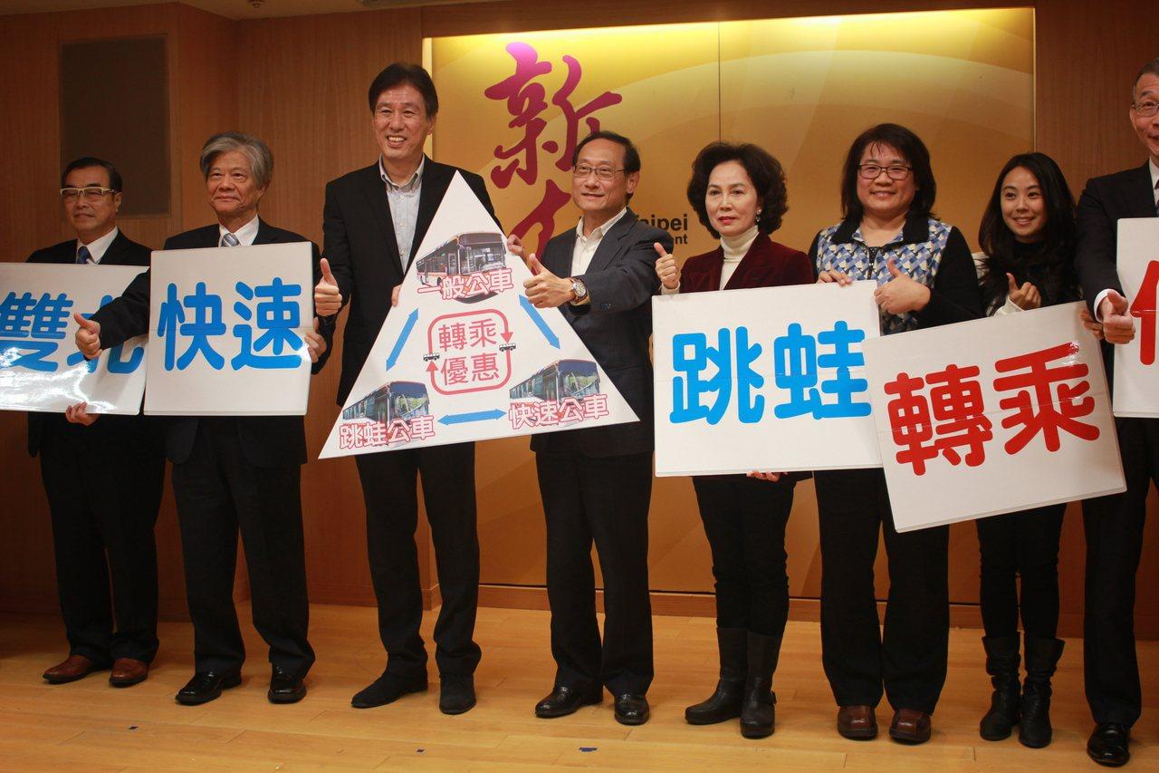 新北市與台北市交通局,聯合舉辦記者會,宣布12月29日起,雙北64條快速、跳蛙公...