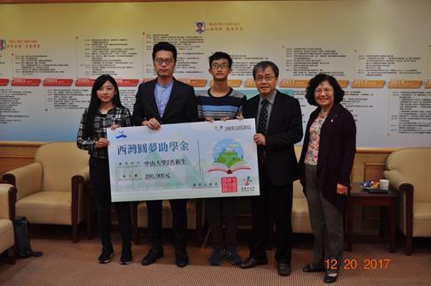 悠遊卡公司宣布106學年度捐助20萬元扶助優秀弱勢學子求學,同時為中山大學打造全...