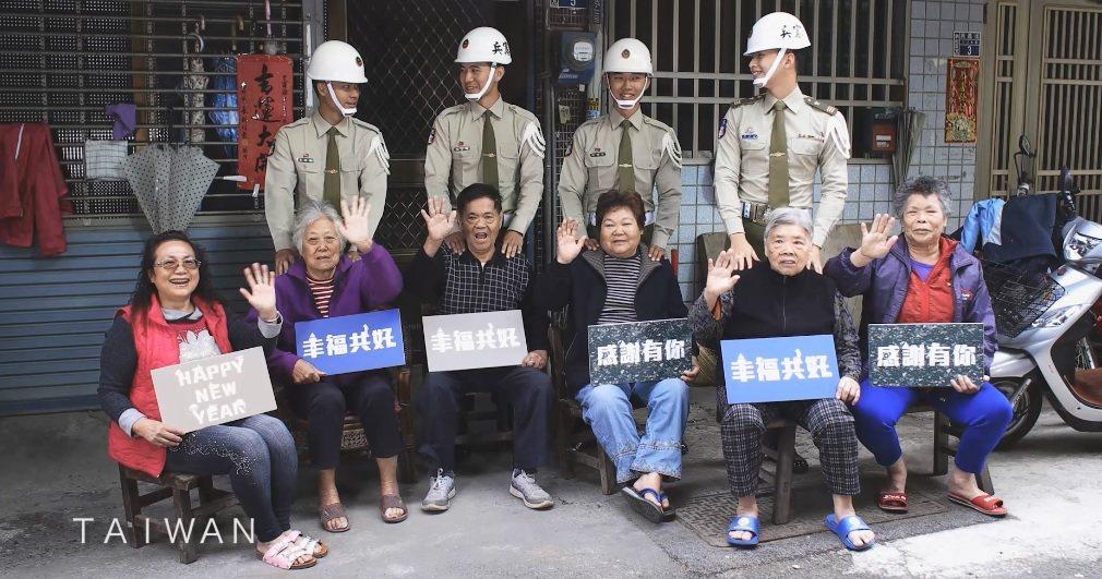 2017年元旦將到來,國防部推出音樂微電影,高唱:所有努力為了它—TAIWAN。...