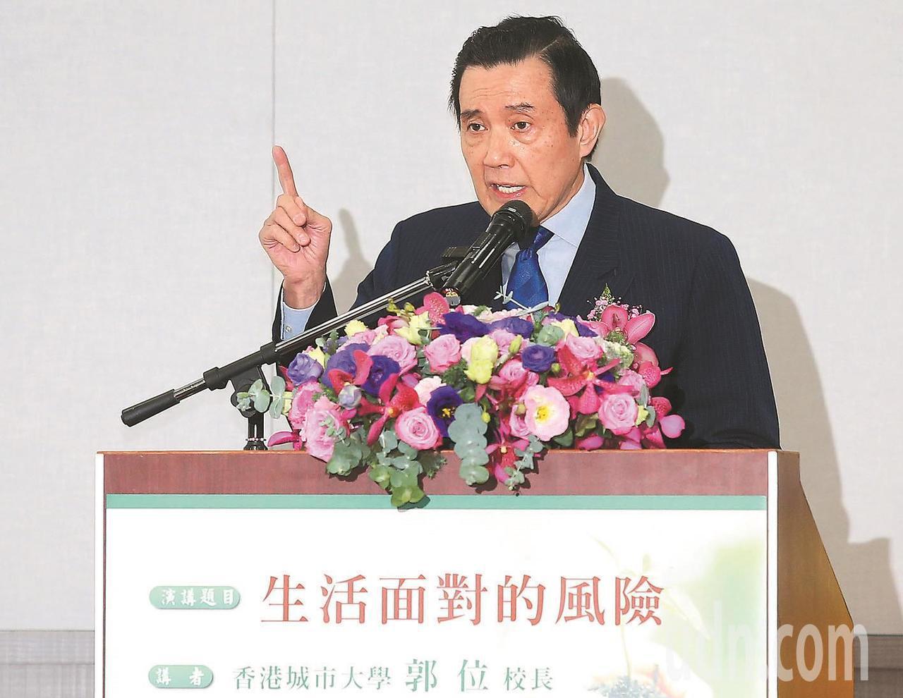 前總統馬英九。記者高彬原/攝影