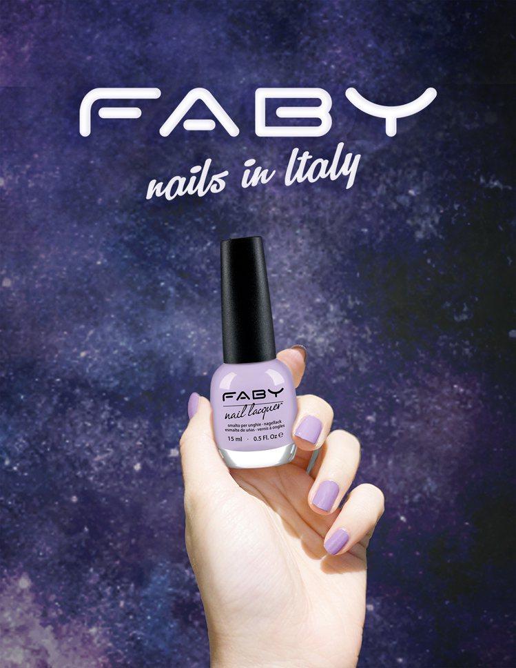 Ultra Violet紫外光色系指彩,妝點獨創風尚。圖/FABY提供