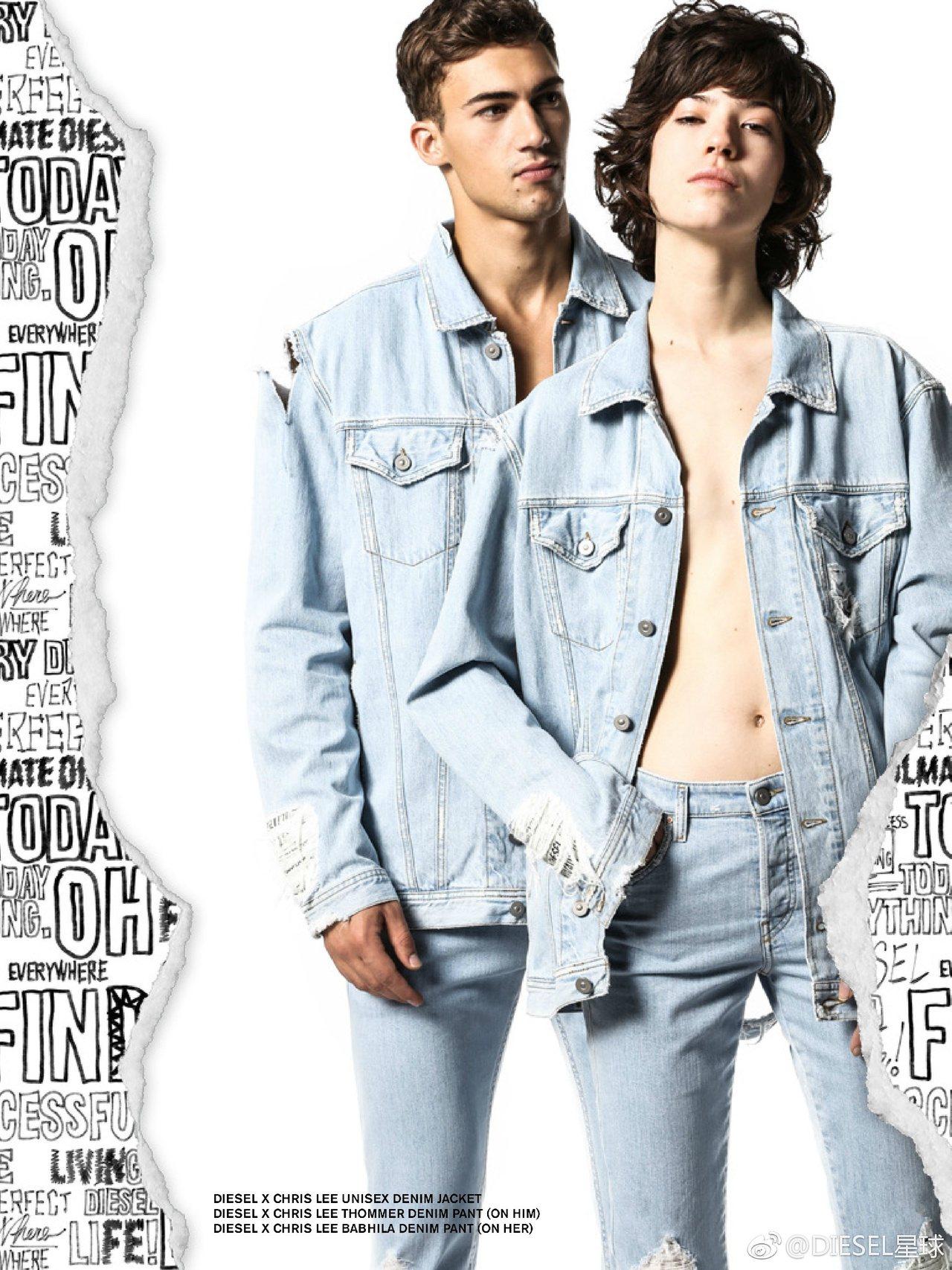 牛仔褲品牌Diesel和李宇春聯手的系列,一上市就被秒殺。圖/摘自微博