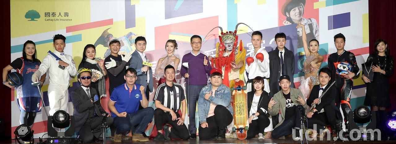 第二屆國泰達人爭霸賽下午舉行總決賽,國泰人壽提供年輕、勇於追夢的國泰壽險顧問一個...
