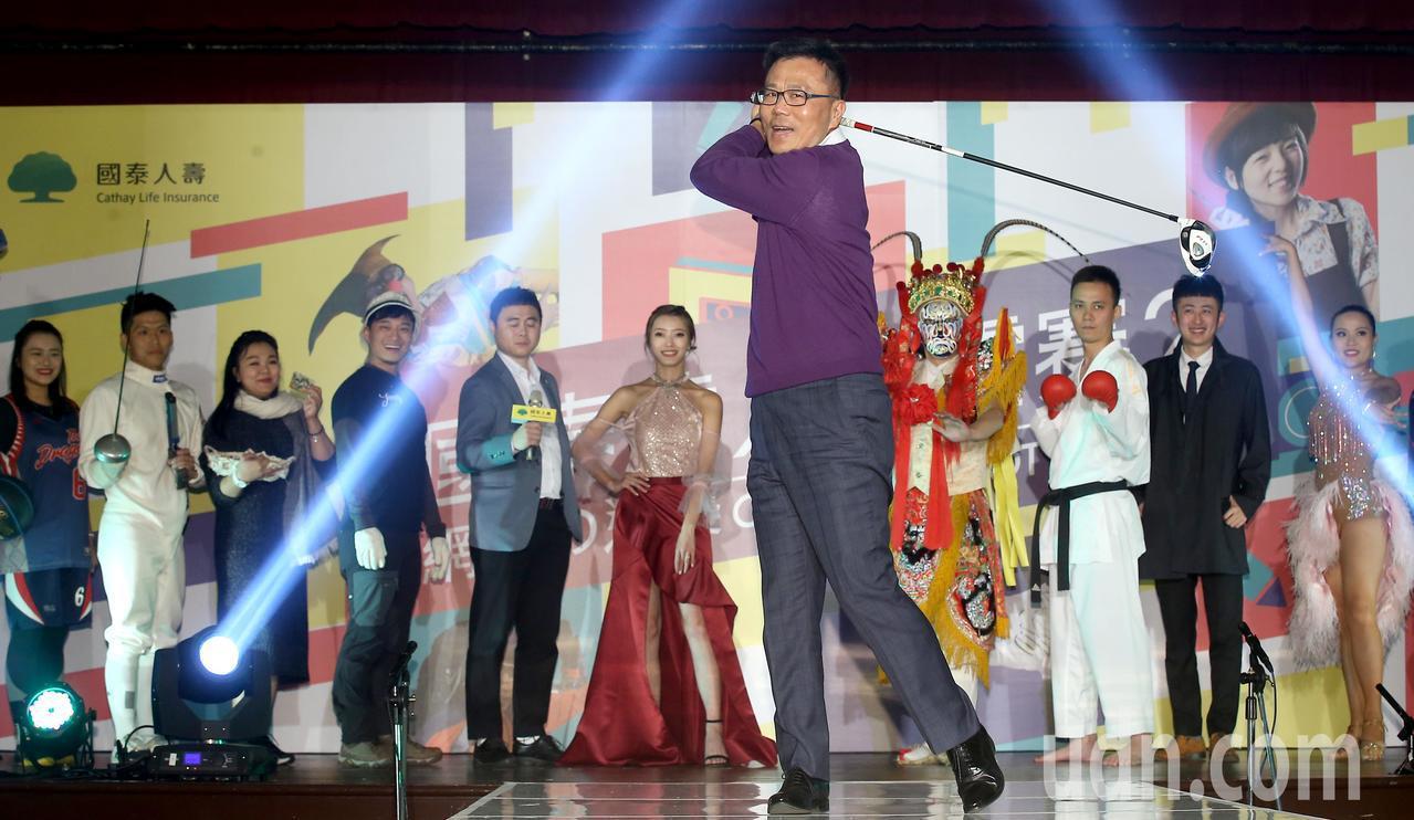 國泰人壽總經理劉上旗不僅親自出席,更以「國泰達人總代表身分」,分享如何在工作與打...