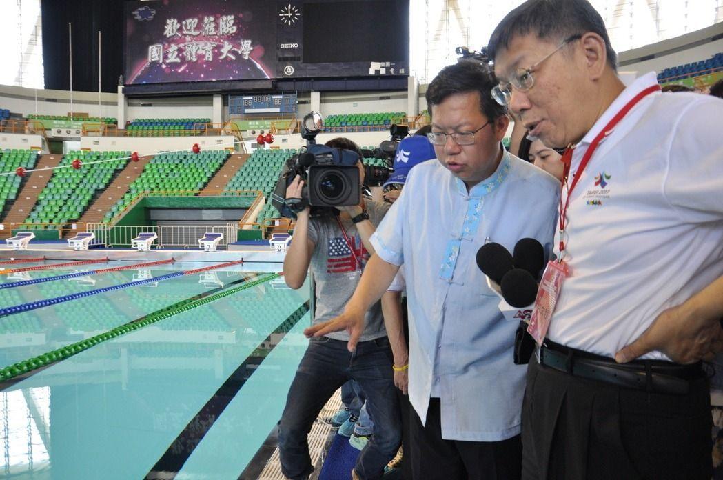 桃園市長鄭文燦(右二)當初高興收下高價的游泳池,今天卻婉拒這份大禮。 圖/...