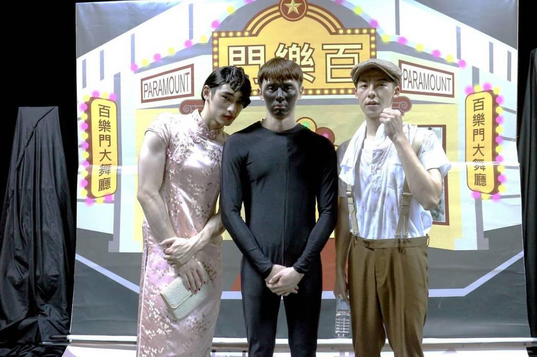 許光漢(右起)、張軒睿、章廣辰上演搞笑小劇場。圖/八大提供