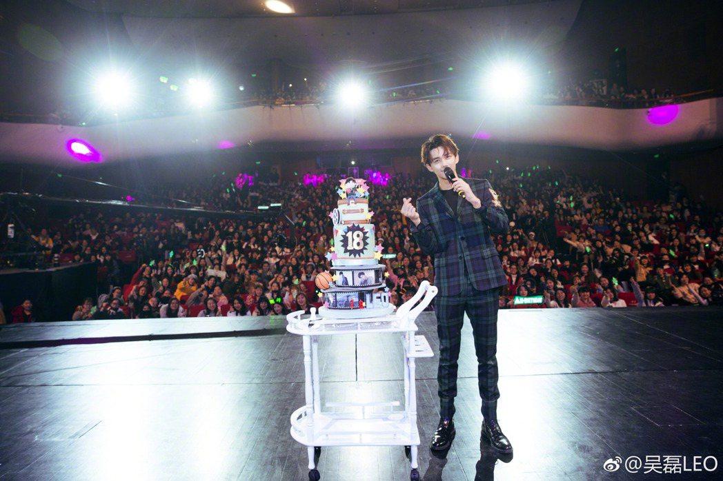 吳磊舉辦18歲慶生會。圖/擷自微博