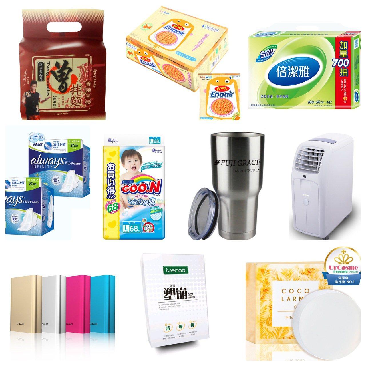 momo購物網公布2017年10大風雲商品。圖/momo購物網提供