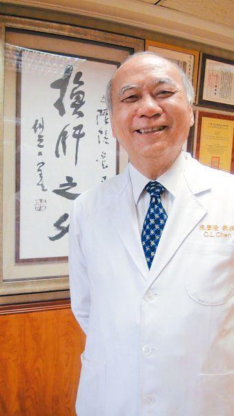 換肝之父陳肇隆接任醣基董事長,他現在仍是全球換肝成功率第一人,受全球醫界尊重。(...