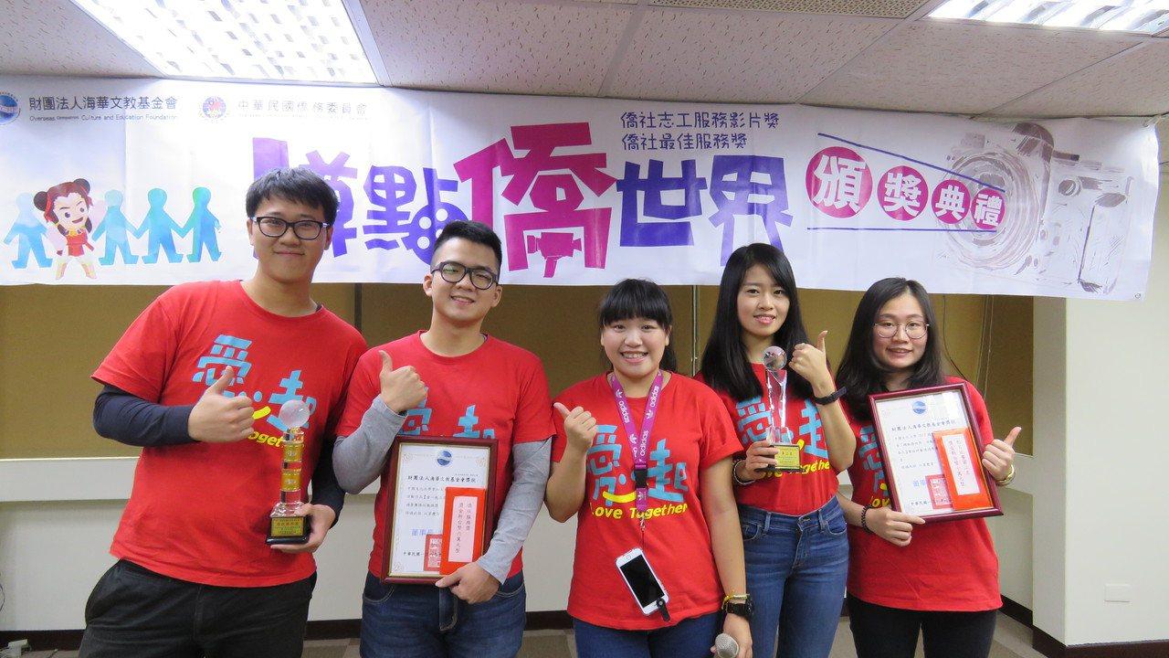 為了讓更多人看見台灣人在海外從事服務的點滴,海華文教基金會與僑務委員會舉辦「第二...