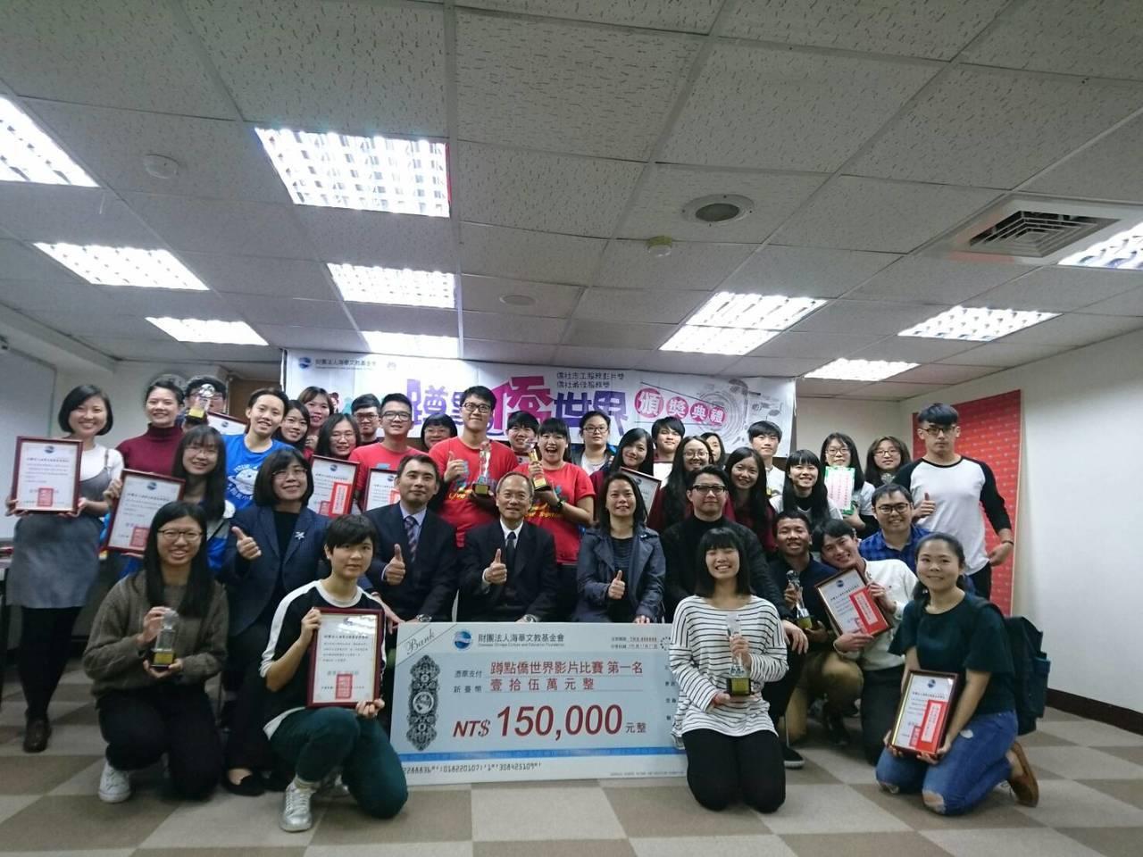 同時獲得影片獎第二名與僑委會服務獎的文化大學國際志工隊,是此次競賽最大贏家。圖/...