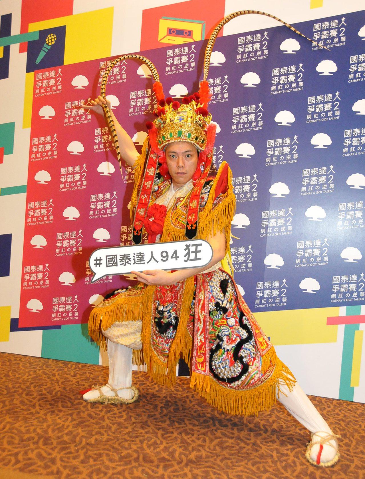 曾擔任台北世大運閉幕指定表演團體的藝陣達人楊昌憲,他在現場一段融合傳統藝陣、舞蹈...