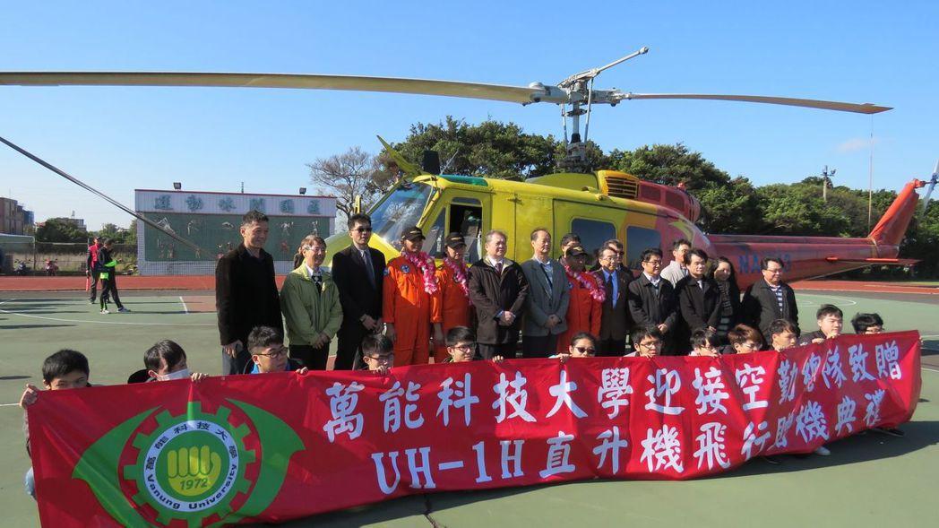內政部空勤總隊最後一架除役的UH-1H直升機,昨天飛行最後一趟任務,降落桃園市萬...