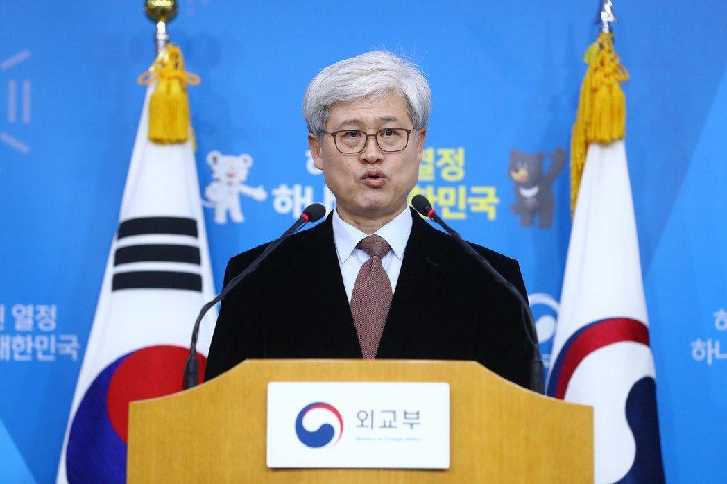 慰安婦協議調查報告 揭韓日祕密交易