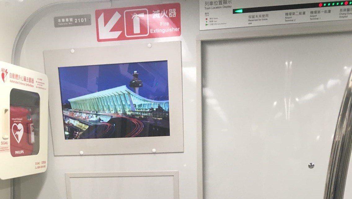 桃園機場捷運車廂內的杜勒斯機場照片。 記者程嘉文/攝影