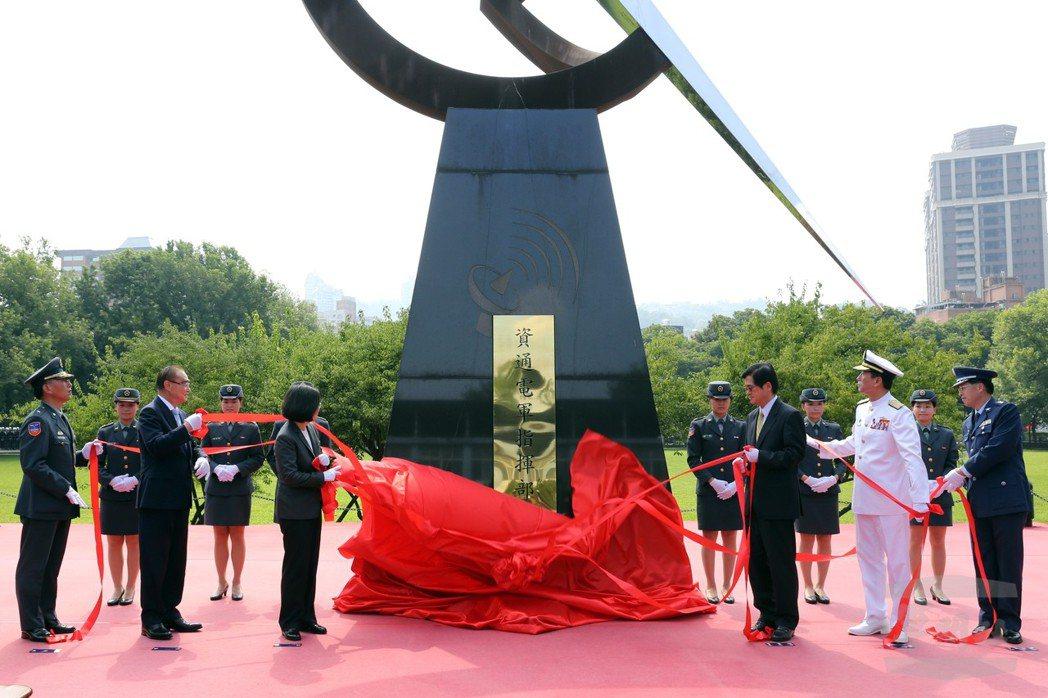 2017年7月,民進黨實現國防藍皮書的重要主張,「通資電軍」成軍。 圖/軍聞社提...