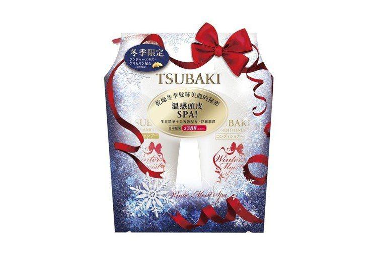 TSUBAKI思波綺冬季限定溫感SPA潤澤禮盒,售價479元。圖/思波綺提供